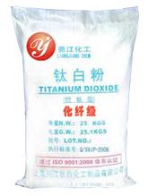 Titanium dioxide(Fiber grade)